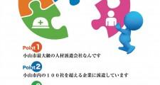 img_takako05