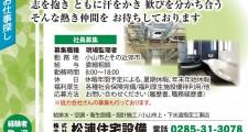 img_matsuura05